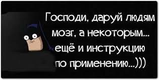 Террористы обстреляли Орловку: четверо раненых, среди них 6-летний ребенок, - МВД - Цензор.НЕТ 6936
