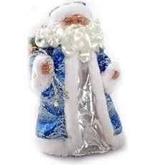 Сувенир <b>Winter Wings</b> - <b>Дед</b> Мороз с мешком подарков, 30 см ...