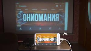 Unnlink MHL Подключение любого телефона к hdmi входу (Type ...