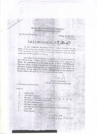 delhi development authority circular issued by bodytextce and expenditure branch p17
