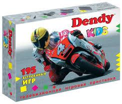 <b>Игровая приставка Dendy Kids</b> — купить по выгодной цене на ...
