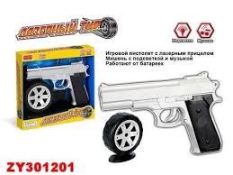 Игровой набор <b>Zhorya Лазерный тир</b> 24х5х22см Х75488 купить в ...