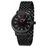 <b>Часы Слава</b> купить, сравнить цены в Екатеринбурге - BLIZKO