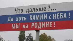 """Résultat de recherche d'images pour """"крымнаш"""""""