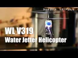 <b>Радиоуправляемый вертолет WL</b> toys V319 с водной пушкой