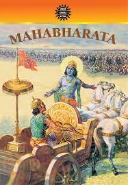 cover page amar chitra katha by various interpretations and stories various cover page amar chitra katha 3