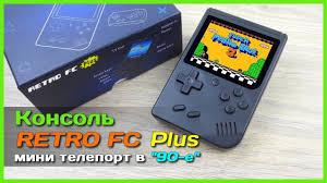 8-bit консоль <b>RETRO</b> FC Plus 2019. Портативная <b>игровая</b> консоль ...