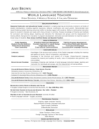 assistant teachers resume assistant teacher resume  seangarrette coworld language teacher resume for teachers assistant