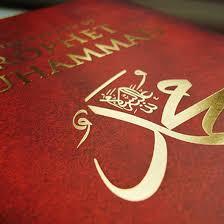 530-prophet-muhammad-islam-quotes.jpg via Relatably.com
