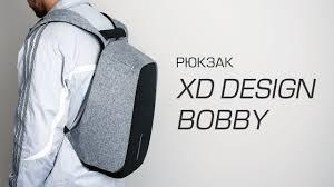 Обзор <b>рюкзака XD Design Bobby</b> для ноутбука - YouTube