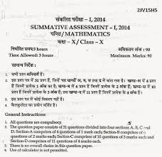 CBSE Board Exam      Sample Papers  SA   Class IX   Social Science