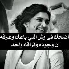 رد: زي ماشاآاآنت تجي يوووم وتزين!!