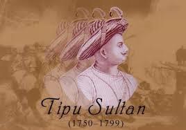 Image result for mysore tiger tipu sultan