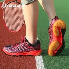 Li-Ning <b>2016</b> New Women <b>Badminton Shoe</b> Light Weight Hard ...