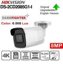 Пуля <b>Hikvision</b> 4 мегапикселей <b>камеры</b> домашней безопасности ...