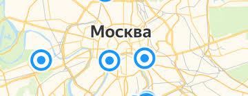 Оборудование для салонов красоты — купить на Яндекс.Маркете