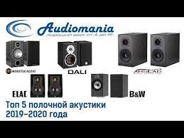 Салон Hi-Fi и High End Аудиомания - Топ 5 полочной акустики ...