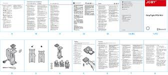 <b>Joby</b> GripTight POV Manual