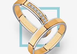 Обручальное <b>кольцо</b> из <b>золота</b> арт. 110188 от <b>SOKOLOV</b>