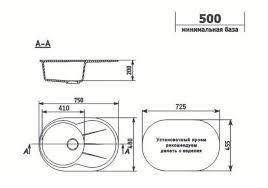 Купить Врезная <b>кухонная мойка</b> 75 см <b>Ulgran U</b>-<b>503 328</b> бежевый ...