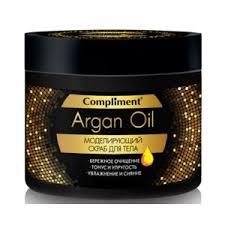 <b>Скраб для тела</b> Compliment Argan Oil   Отзывы покупателей