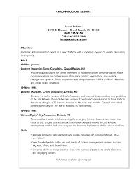 computer science resume chicago   sales   computer science   lewesmrsample resume  basic computer skills resume exle science
