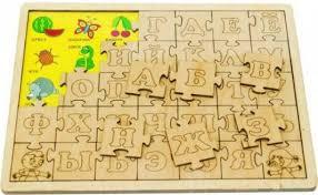 <b>Пазл Мастер</b> вуд Изучаем алфавит 35 элементов ДП 1014 ...