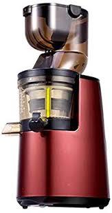 JOLLY Large-caliber juice machine slow juicer ... - Amazon.com