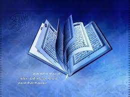 Hasan Dursun İlahileri Dinle Affeyle Allahım