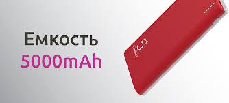 <b>Внешний аккумулятор</b> C-05, 5000mAh, <b>red</b>, OLMIO - Купить по ...
