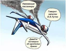 Азаров надеется, что таки сумеет договориться с Россией в авиастроении и космической отрасли - Цензор.НЕТ 5456