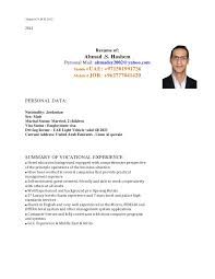 new cover letter  review our template for effectiveness   your mom    professional cover letter format cover letter