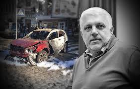 Автомобиль, в котором погиб Шеремет, был взорван с помощью самодельного устройства, - ГПУ - Цензор.НЕТ 9716