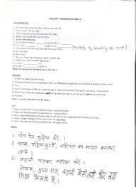 kendriya vidyalaya sector rk puram new delhi  autumn break holiday home work for primary class iv i shift