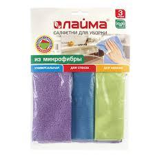 <b>Салфетки для уборки</b>, КОМПЛЕКТ 3 шт., микрофибра, 30х30 см ...