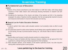 educational system practice in 20 viii teacher s qualifications training appointment