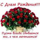 Поздравления с днем рождения красивые для подруги