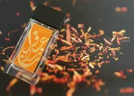 <b>Perfume Calligraphy Saffron</b> by Aramis Review