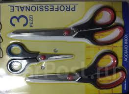 <b>Набор ножниц</b> из 3 штук - Посуда и <b>кухонные</b> принадлежности в ...