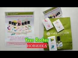 Новинки парфюма <b>Yves</b> Rocher сентябрь 2019 - YouTube