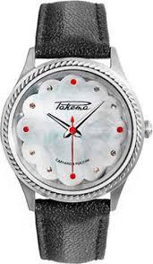 <b>Часы Raketa</b> - купить <b>в</b> интернет-магазине - официальный сайт ...