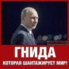 Встречи с Тиллерсоном в графике Путина в настоящее время нет, - Песков - Цензор.НЕТ 2625