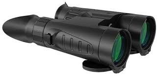 <b>Yukon Point</b> Roof-prism <b>8x42</b> Binocular – Sustainable Outdoor Gear ...