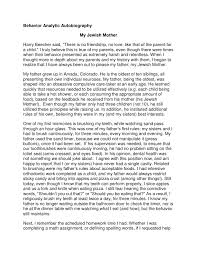 essay about myself and my career   types of validity in research    my career plans essay