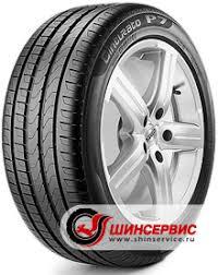 Купить <b>шины Pirelli Cinturato P7</b> в Москве и области | ООО ...