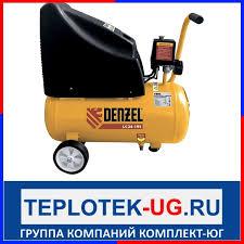 Воздушный <b>безмасляный компрессор Denzel LC</b> 24-195 купить ...