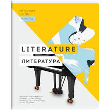 <b>Тетрадь Greenwich Line</b> InVision Литература, А5, 48 листов в ...