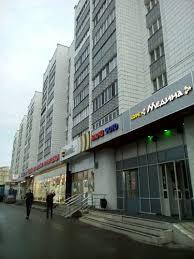 Цены «Улыбка Радуги» на Площади Тукая в Казани — Яндекс ...