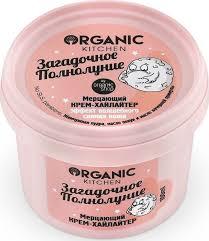 Organic Shop Kitchen Мерцающий крем-<b>хайлайтер для лица и</b> ...