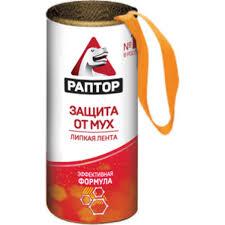<b>Липкая лента</b> от мух <b>Раптор</b> в Екатеринбурге – купить по низкой ...